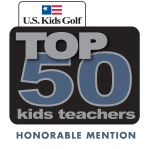 Honorable Mention Logo